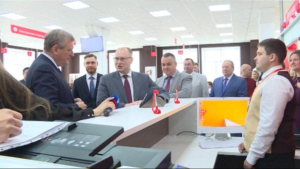 В Кирове состоялось открытие качественно нового офиса