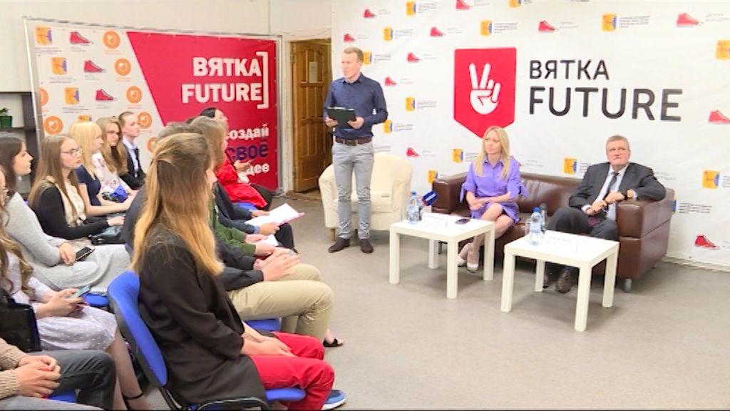 Кировчане готовятся к молодежному форуму ПФО