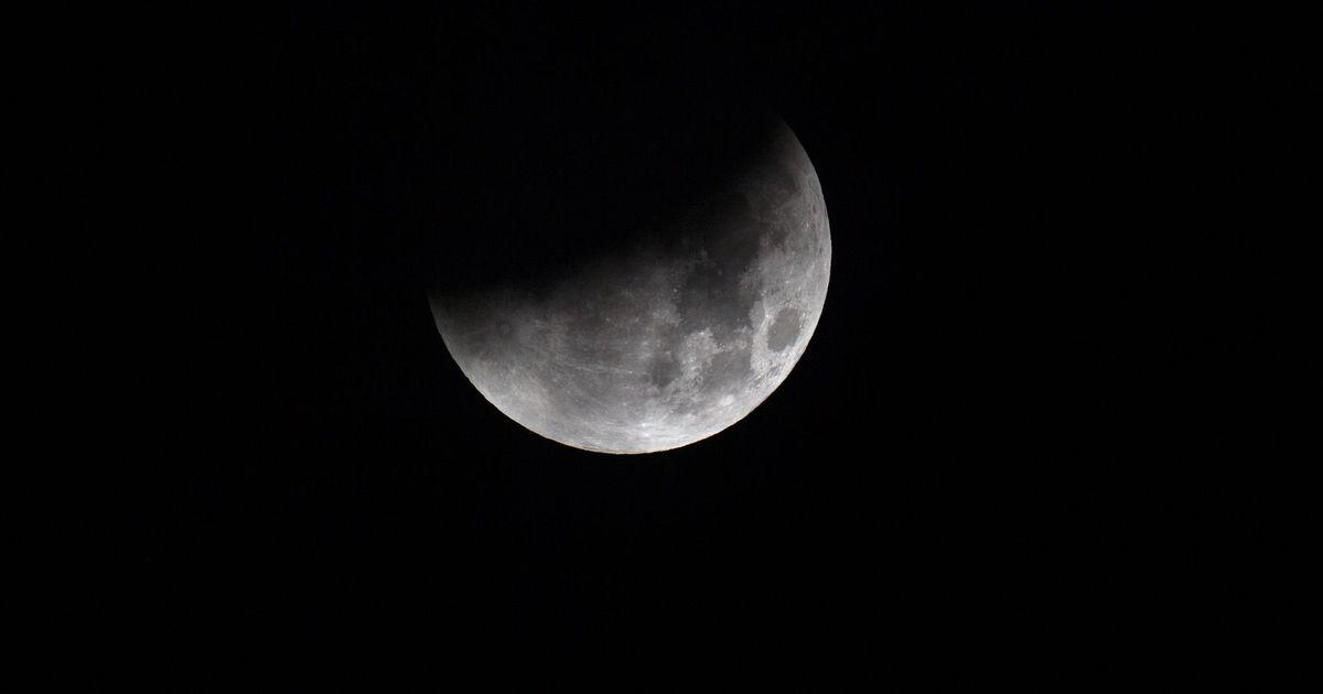 Кировчане смогут наблюдать частичное лунное затмение.