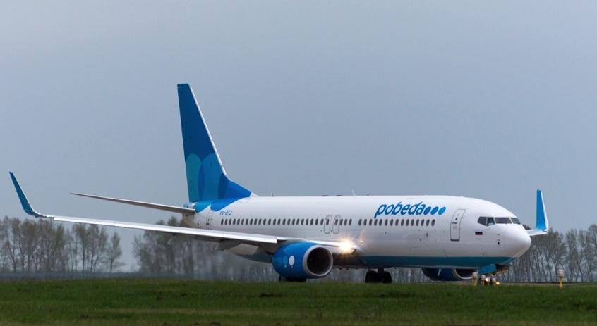 Из Кирова откроют новые авиарейсы в Москву и Санкт-Петербург.