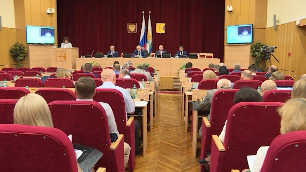 Депутаты оппозиционных фракций покинули зал заседания Законодательного Собрания