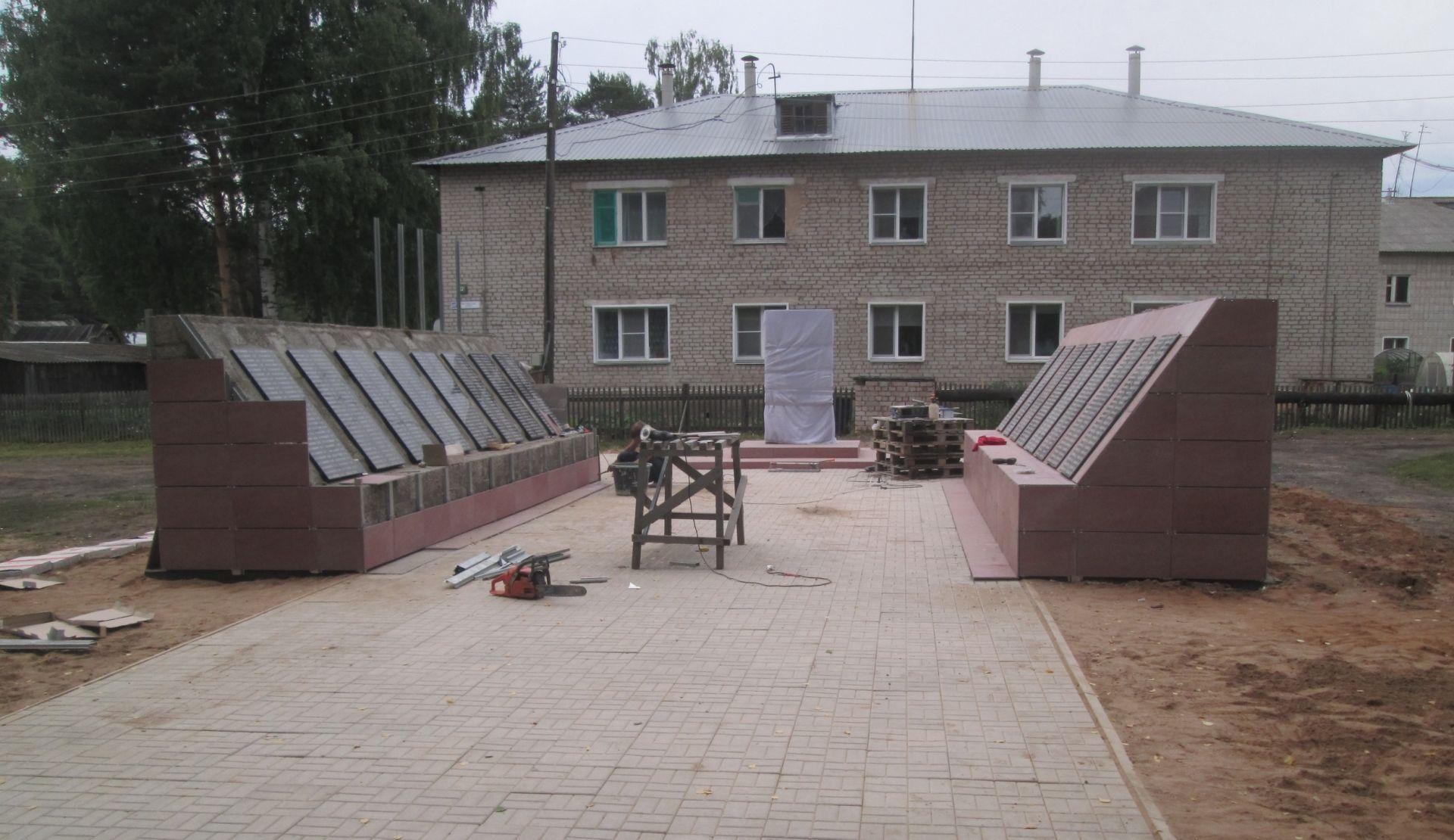 В Нижнеивкино появится памятник воинам-землякам, погибшим в годы войны.