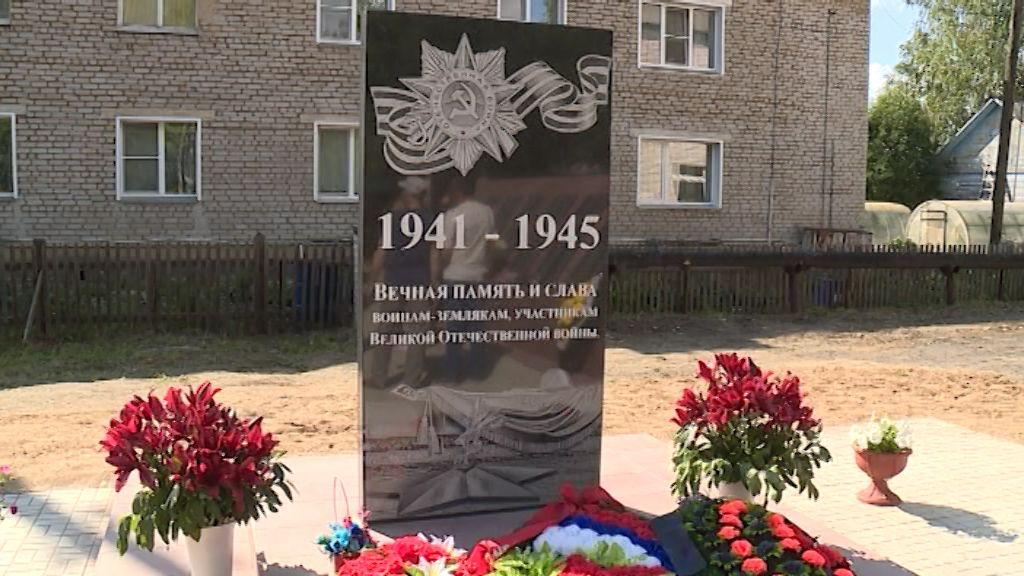 Мемориал в Нижнеивкино: восстановление справедливости.