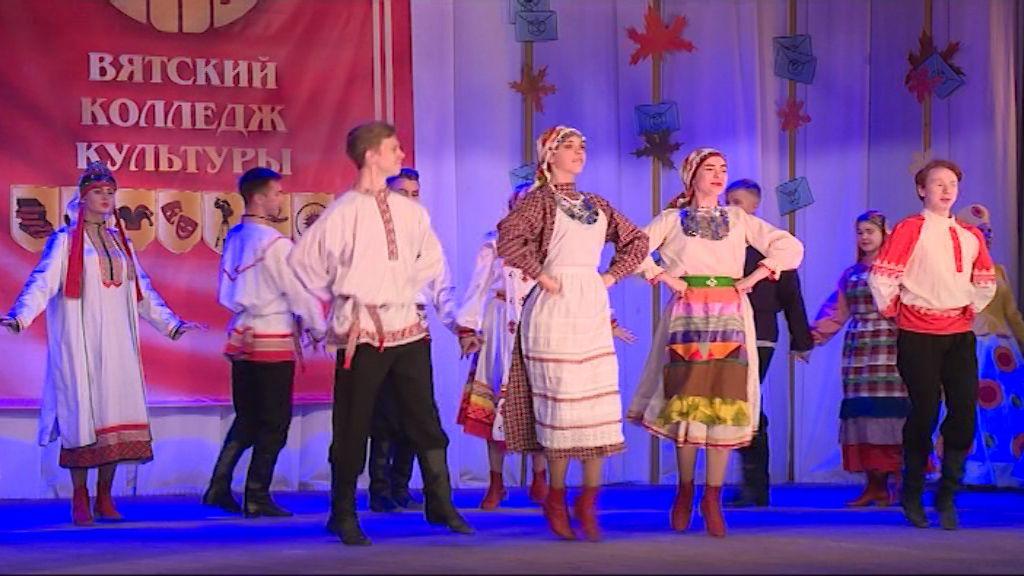 ГФИ по Кировской области поздравил учеников Вятского колледжа культуры