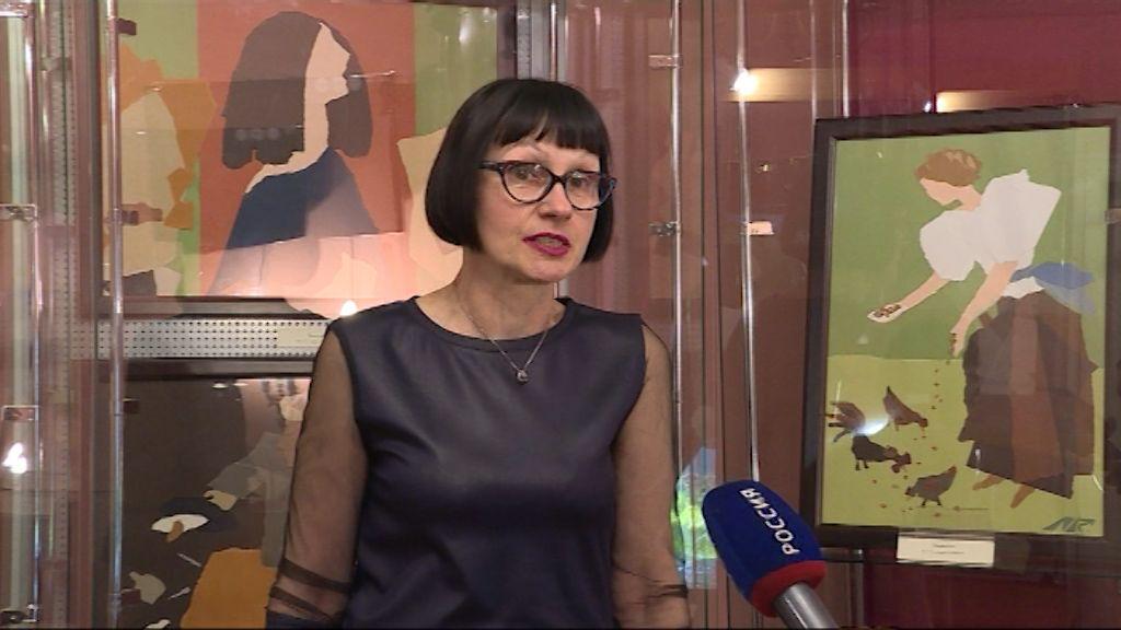 В Доме-музее Салтыкова-Щедрина открылась выставка