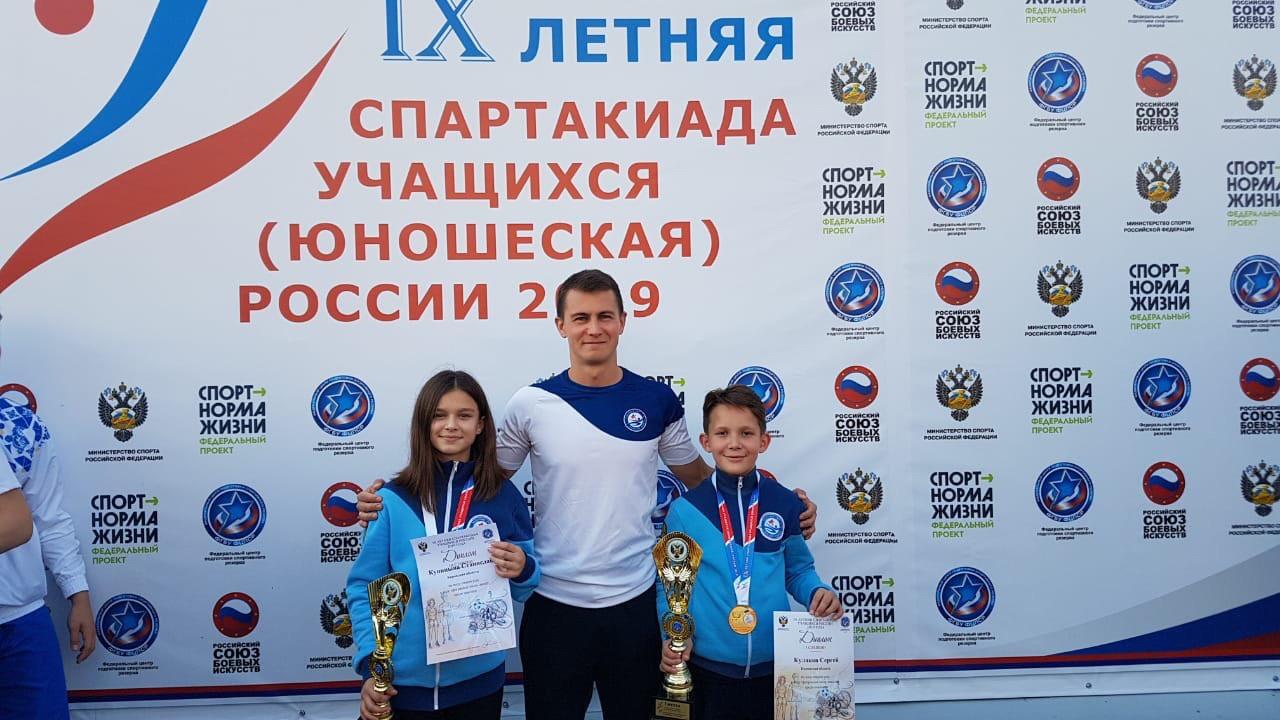 Кировские спортсмены успешно выступили в финале Спартакиады учащихся России.