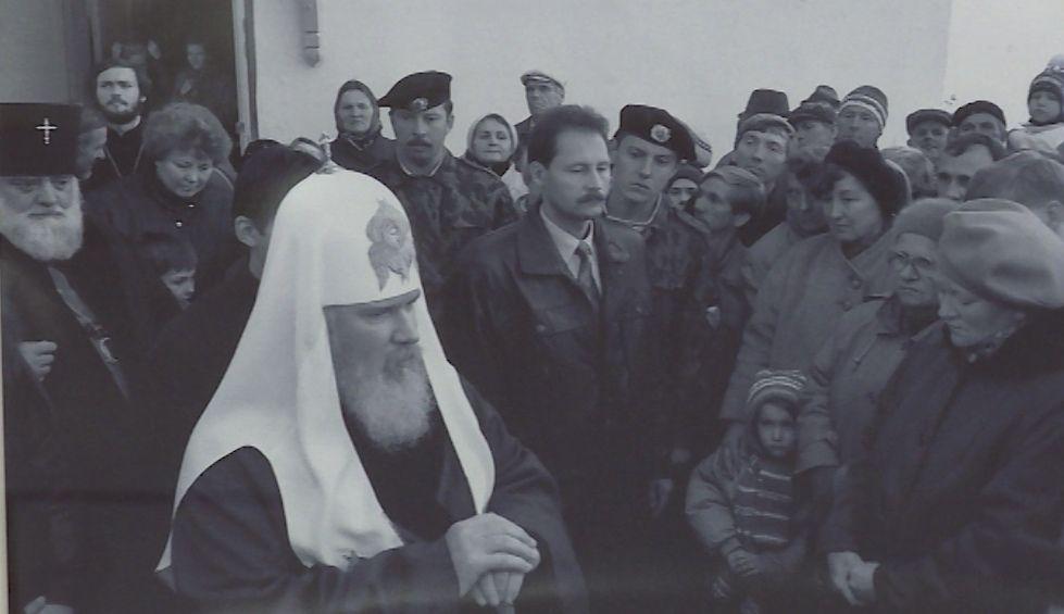 Выставка к 25-летию визита Патриарха Московского и всея Руси Алексия II в Кирово-Чепецк