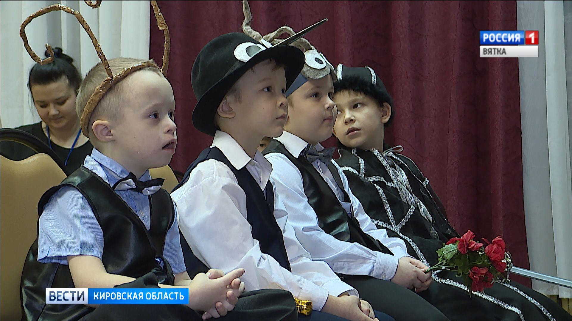 Талантливые дети собрались на традиционном фестивале инклюзивного творчества