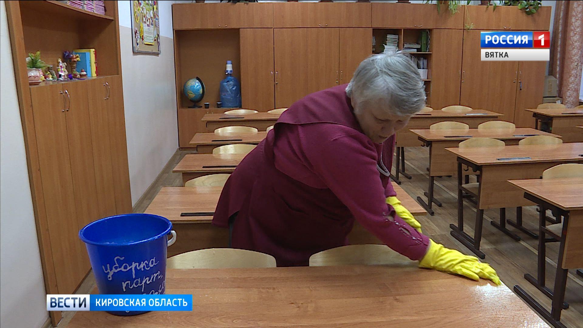 В кировских школах введен карантин по ОРВИ