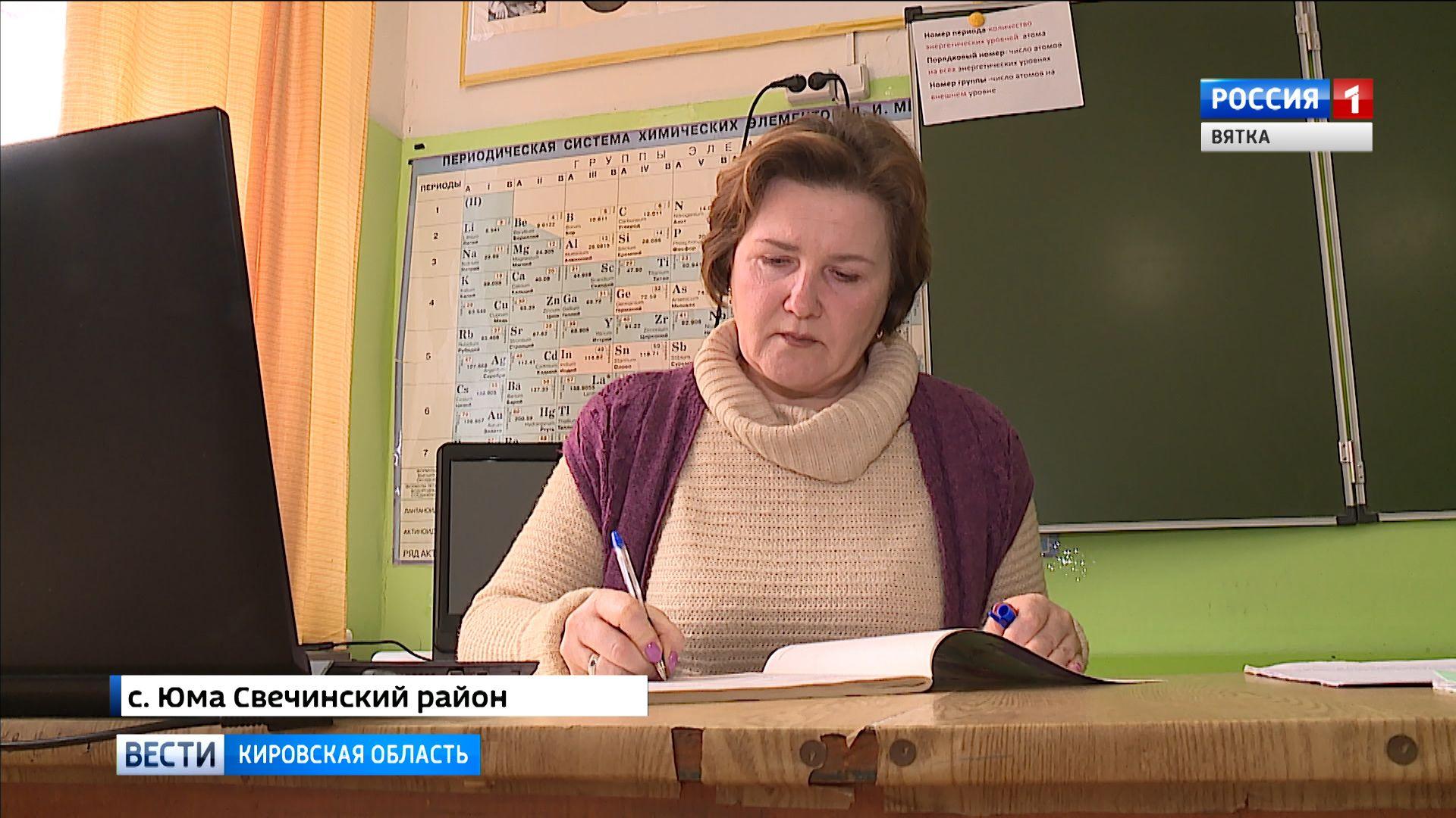 В Свечинском районе школьники не посещают занятия из-за низкой температуры в учебных помещениях