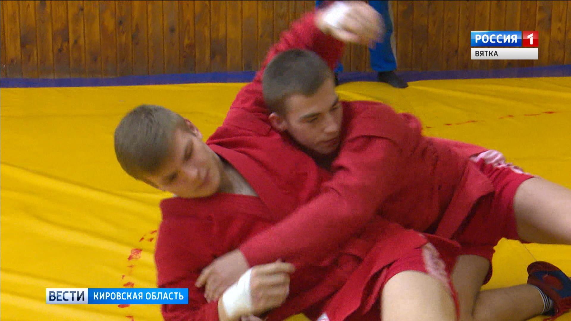 Кировские самбисты завоевали призовые места на всероссийском турнире в Нижнем Новгороде