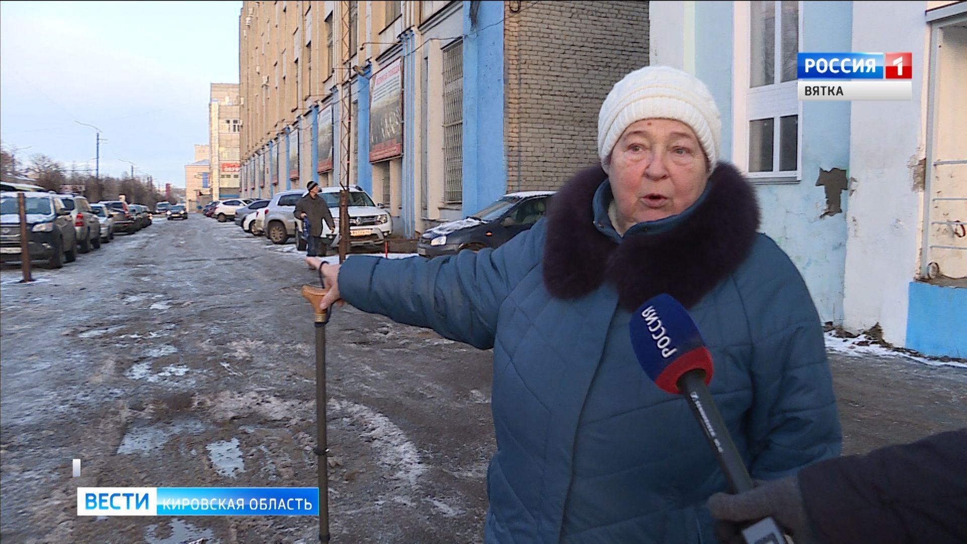 Мнение кировчан о гололеде на улицах города