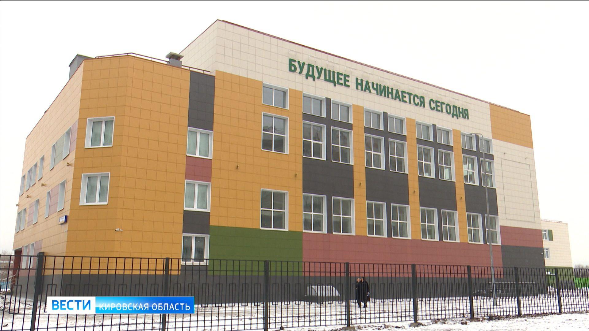 Жители Чистых Прудов побывали на экскурсии в новой школе