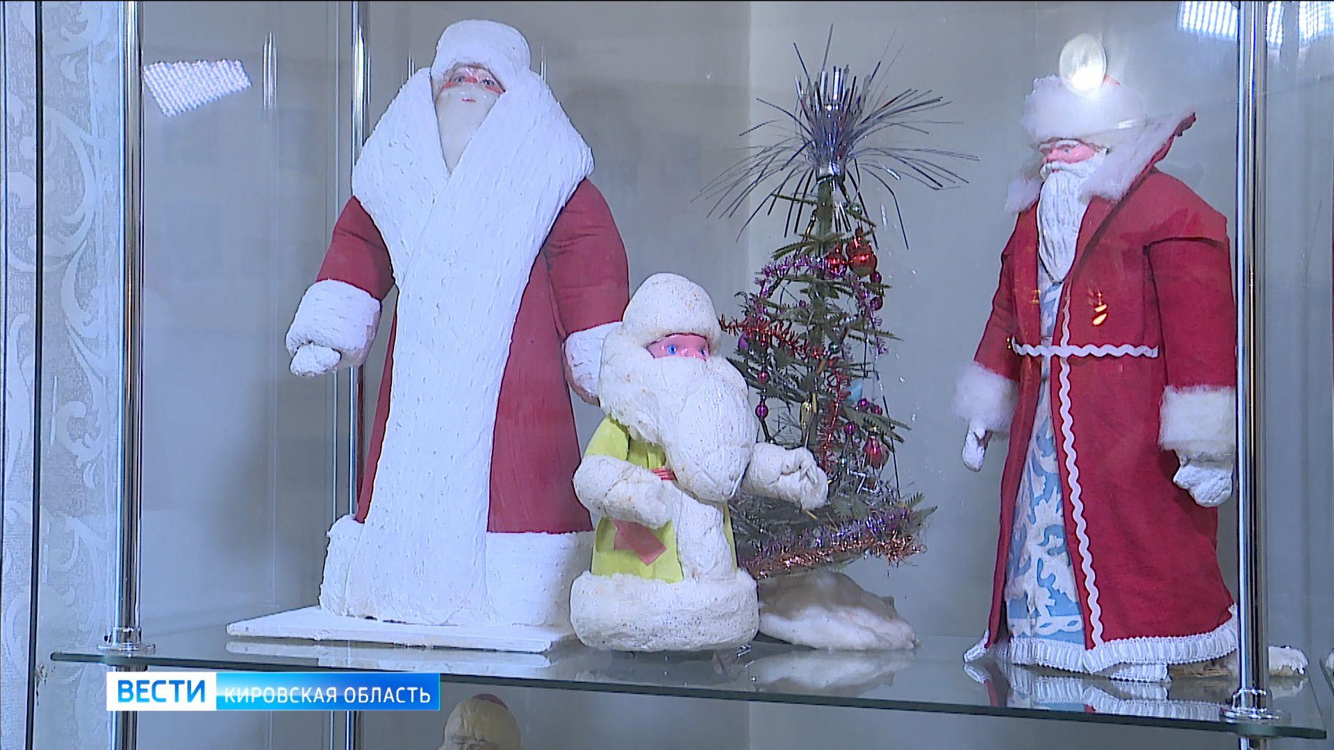 Выставка дореволюционных и советских елочных игрушек в Котельниче