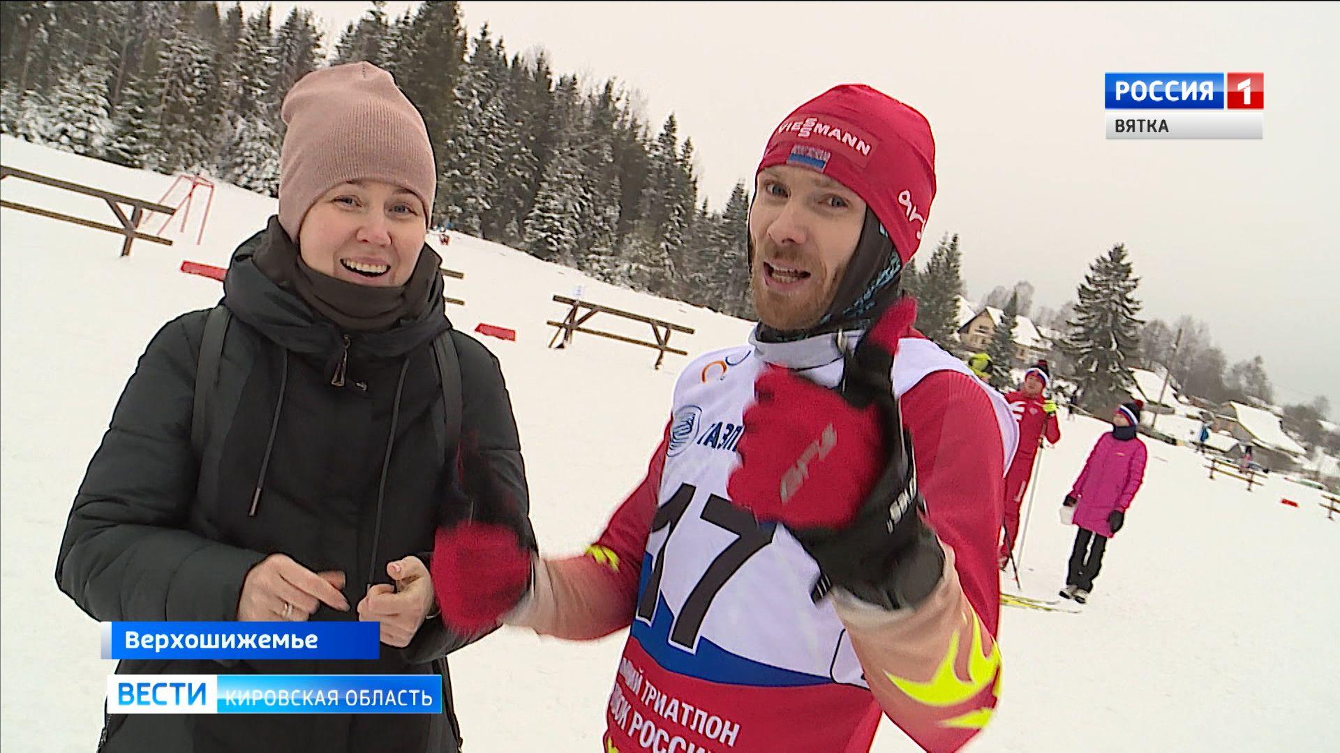 В Верхошижемье состоялся второй этап Кубка России по зимнему триатлону