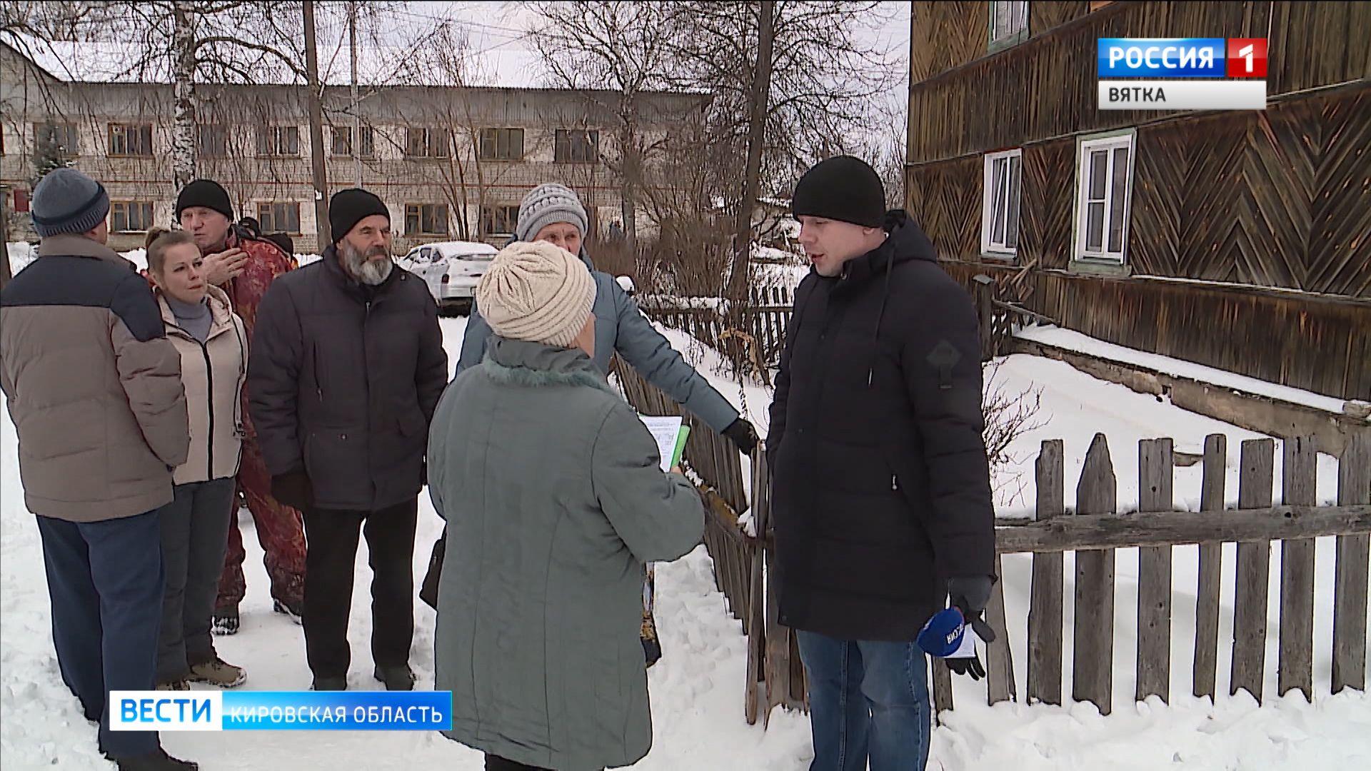 В поселке Торфяном Оричевского района устранили аварию на газопроводе