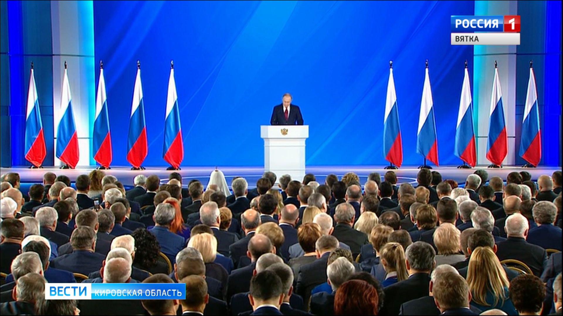 Владимир Путин обозначил ключевые темы послания Федеральному Собранию
