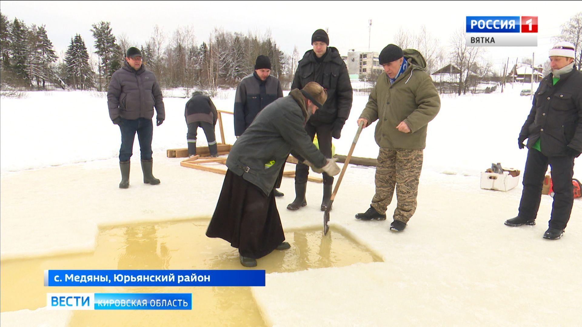 В селе Медяны Юрьянского района верующие готовятся к празднику Крещения