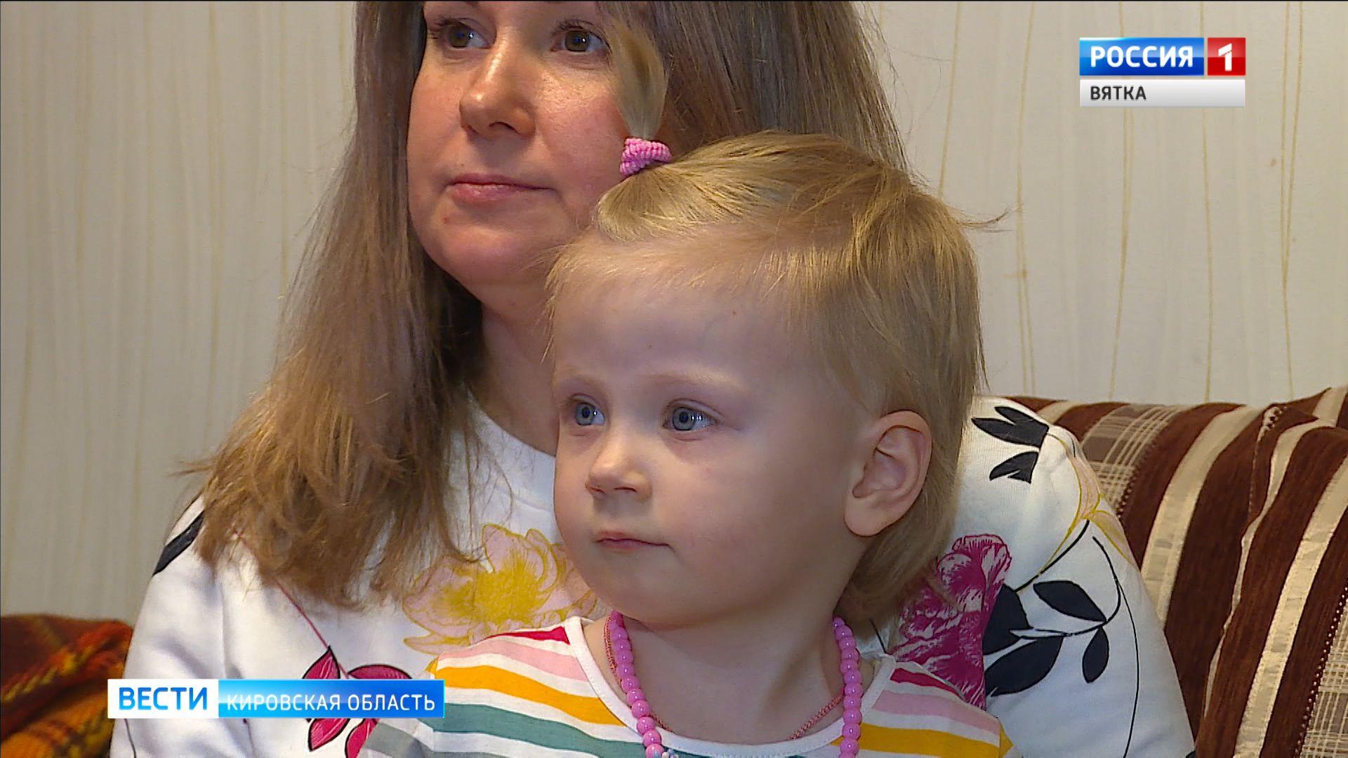 Юная кировчанка, на лечение которой всем миром собирали 20 миллионов рублей, вернулась домой