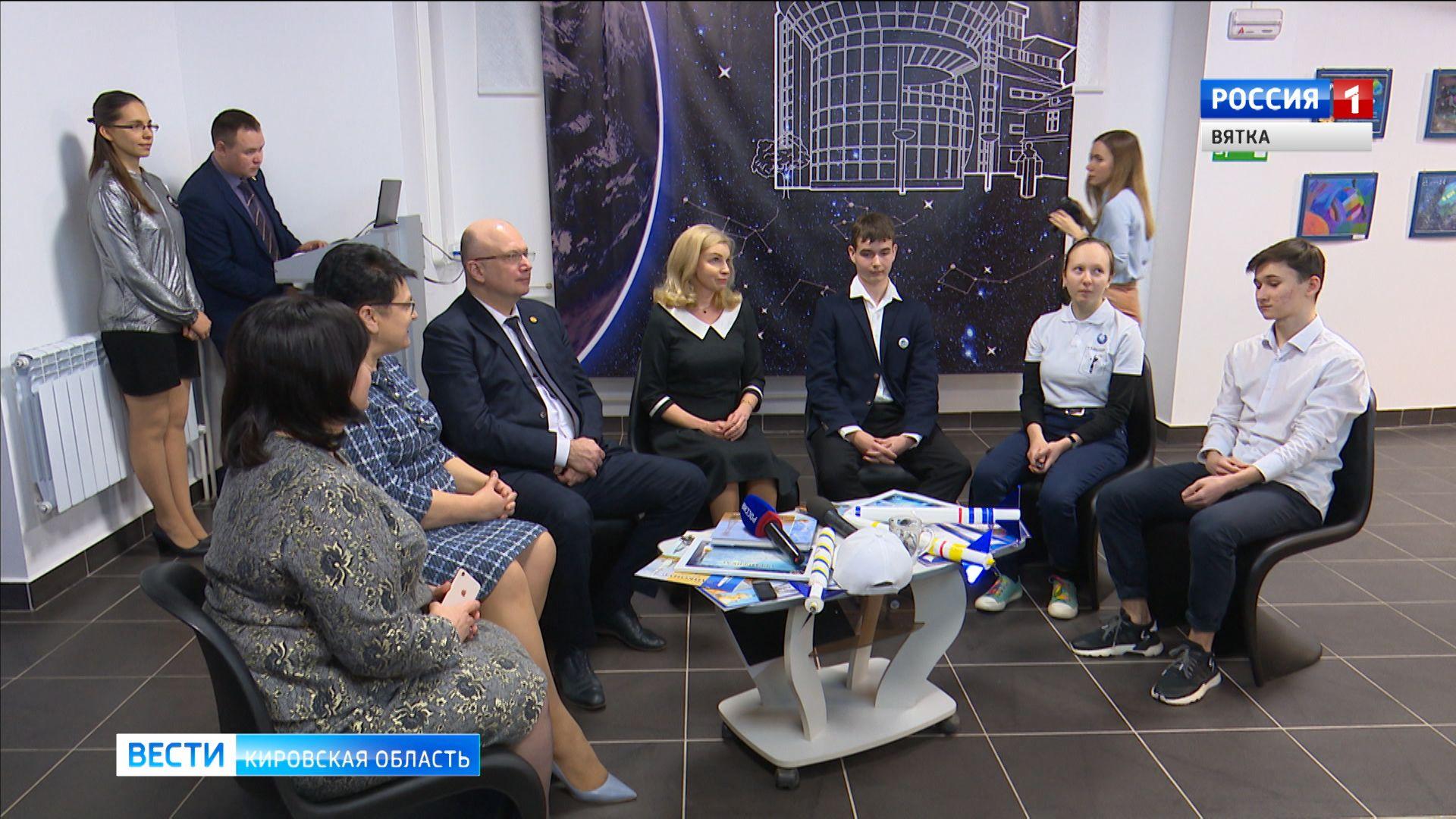 Андрей Плитко встретился с кировскими школьниками, побывавшими на Байконуре