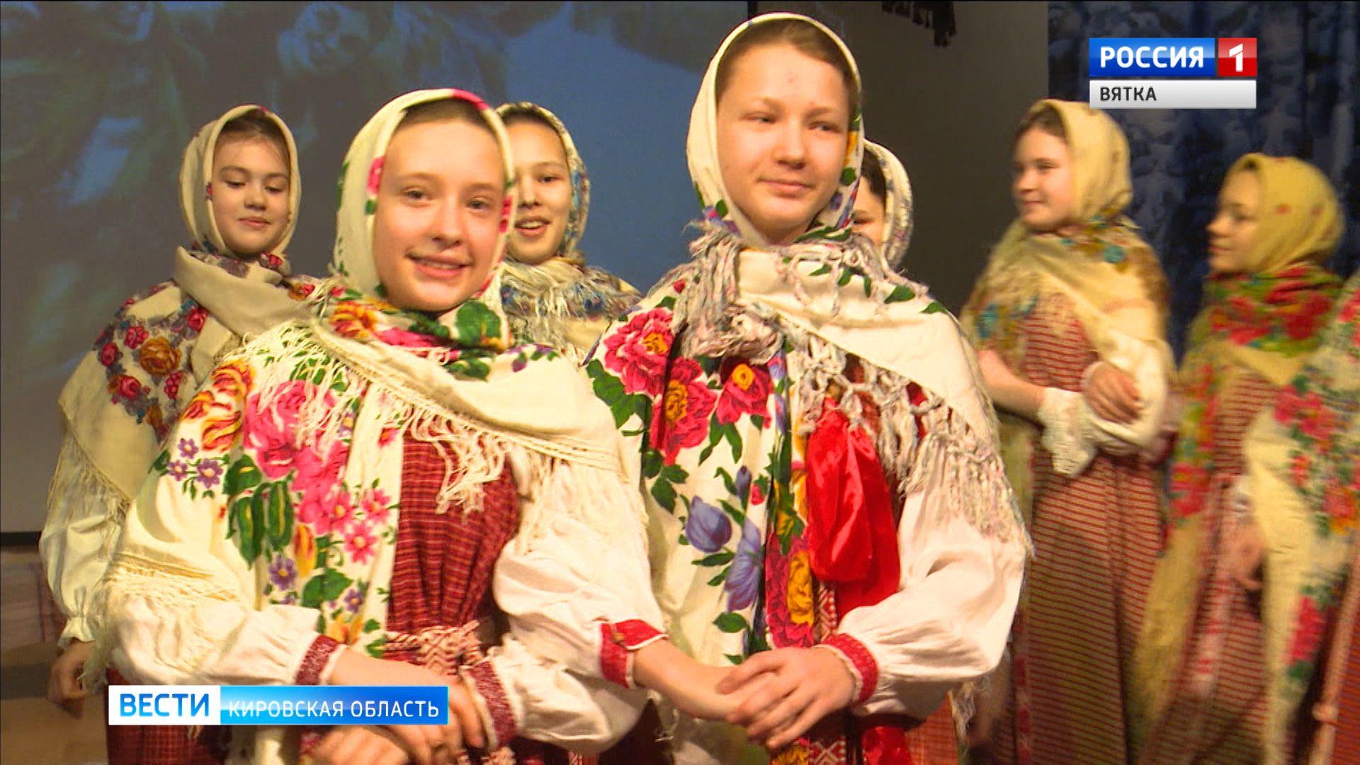 Зимние святки в детской филармонии города Кирова