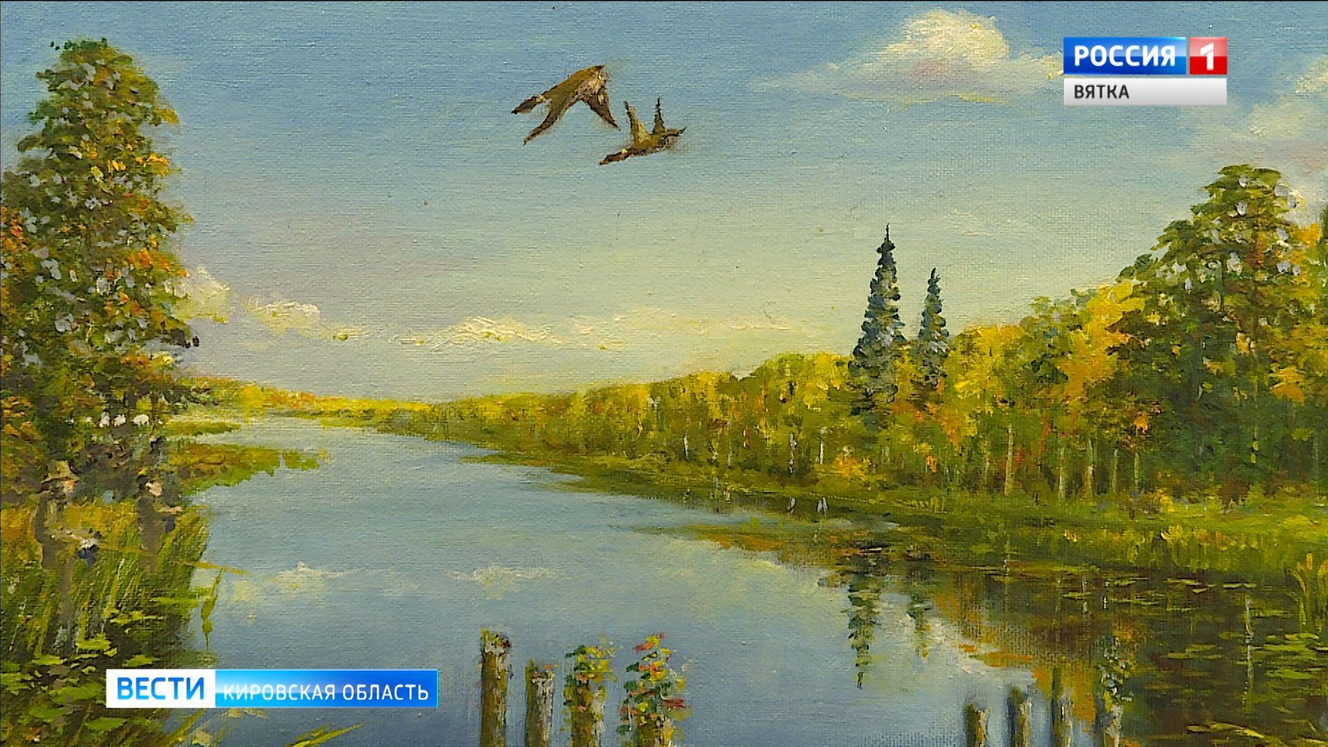В ОДНТ представлены работы художников-любителей из Кирова и Слободского