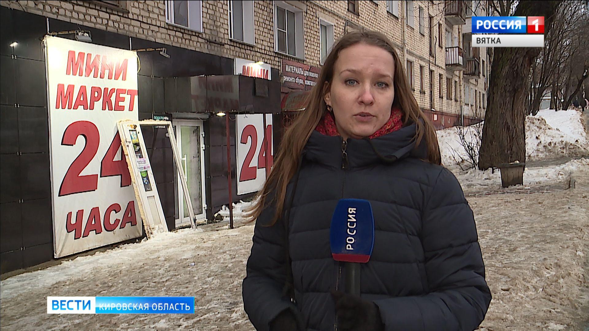 Кировчане продолжают жаловаться на круглосуточные минимаркеты, в которых продают алкоголь