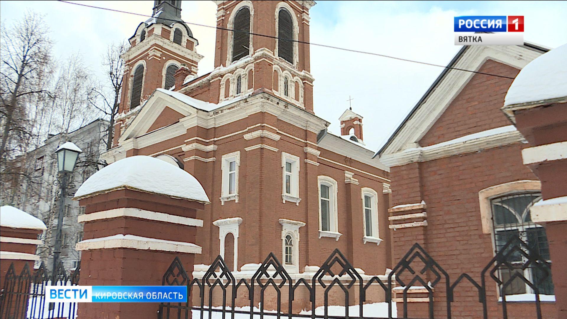 Кировские католики уже не могут проводить богослужения в Александровском костёле