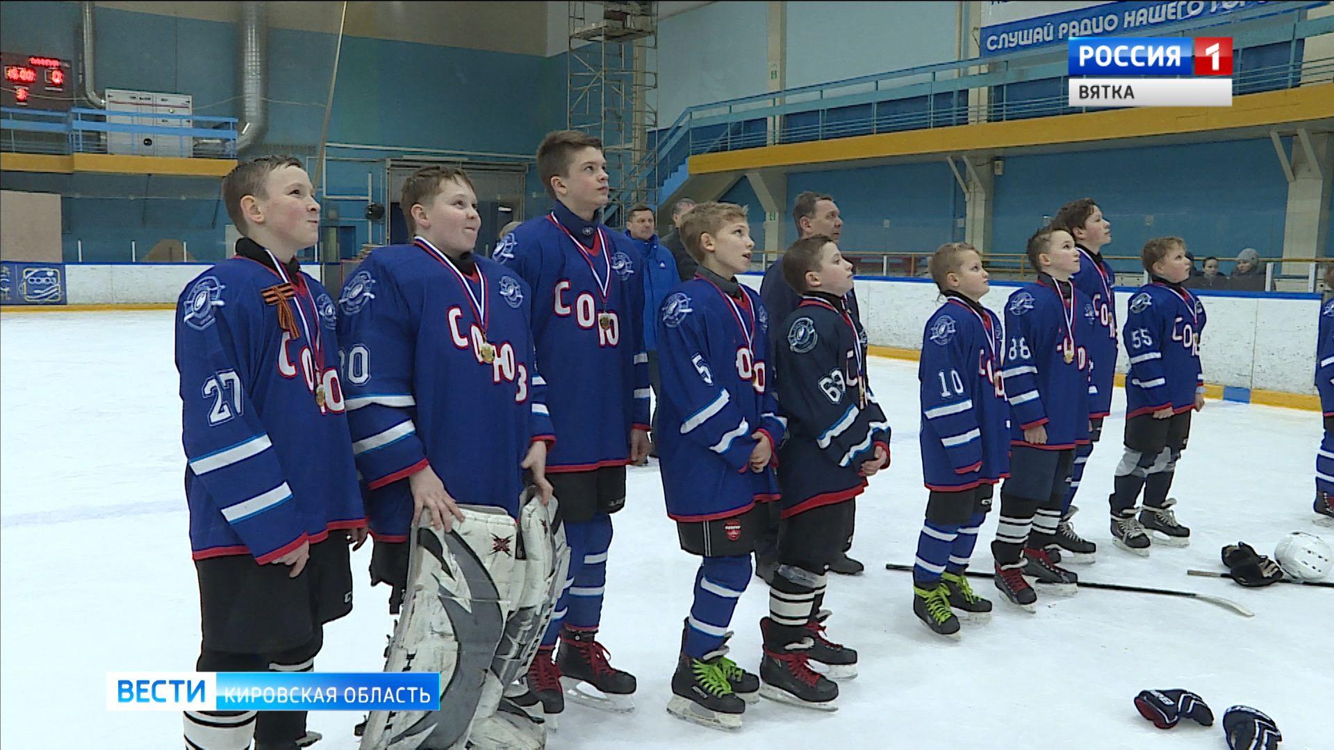 В Кирове состоялся финал регионального этапа Всероссийских соревнований