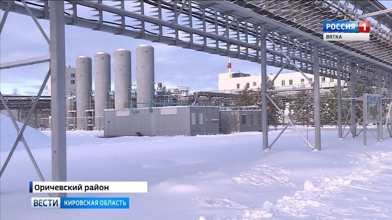 В Кировской области начинается проверка воздействия на окружающую среду ПТК