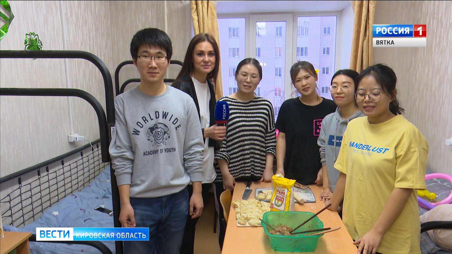 Китайские студенты, обучающиеся в Кирове, встретили Новый год по восточной традиции