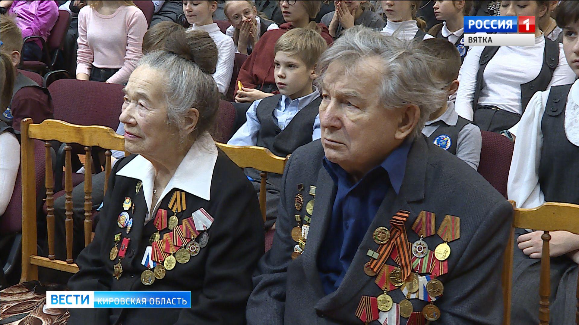 В Кирове стартует месячник гражданско-патриотического воспитания