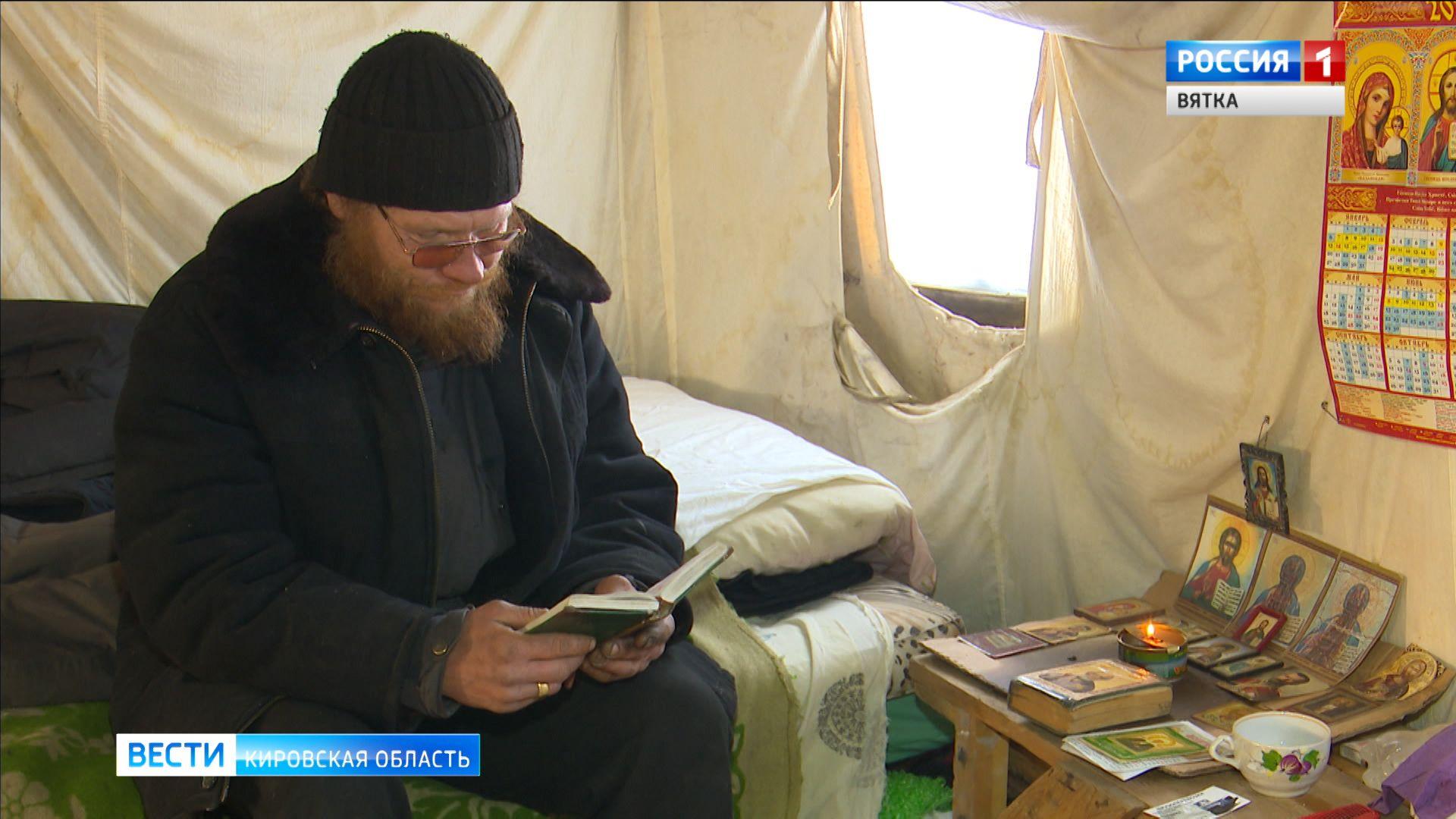 В Кирове у Трифонова монастыря открылся пункт обогрева для лиц БОМЖ