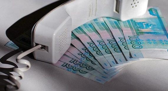 В Кирове выявлен новый вид мошенничества.