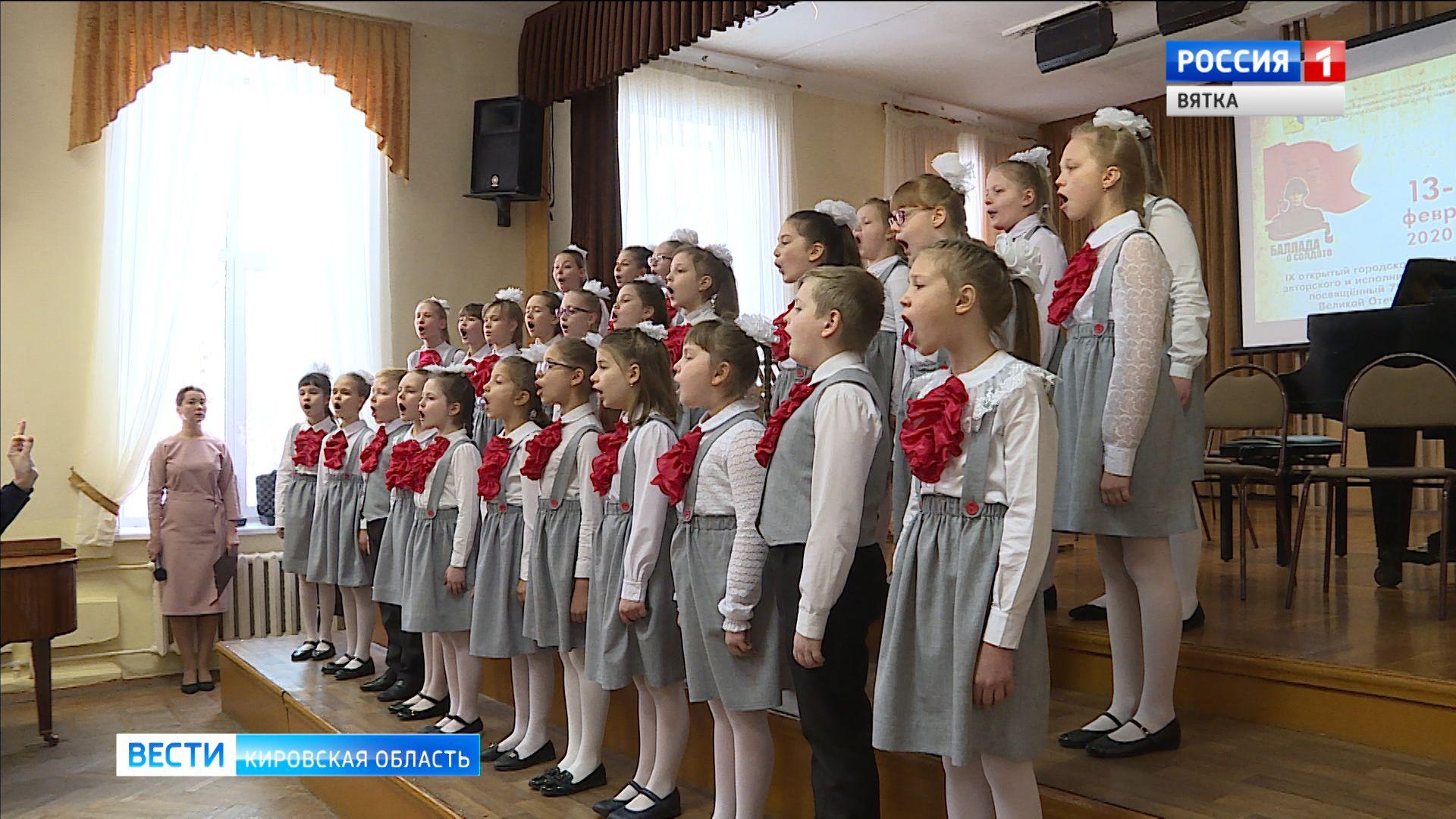В Кирове проходит фестиваль авторского и исполнительского творчества «Баллада о солдате»