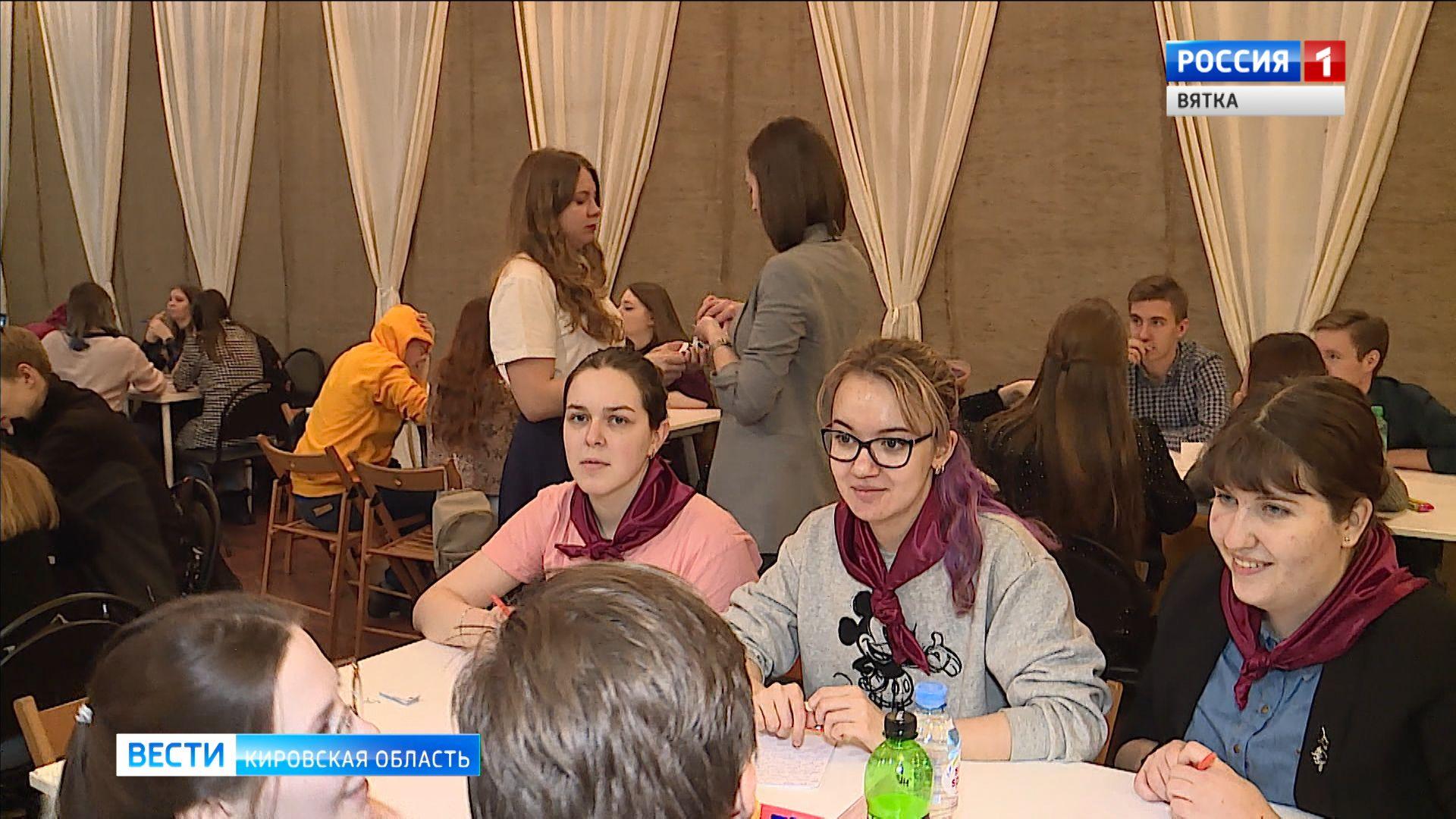 В Кирове прошёл региональный этап Интеллектуальной олимпиады ПФО