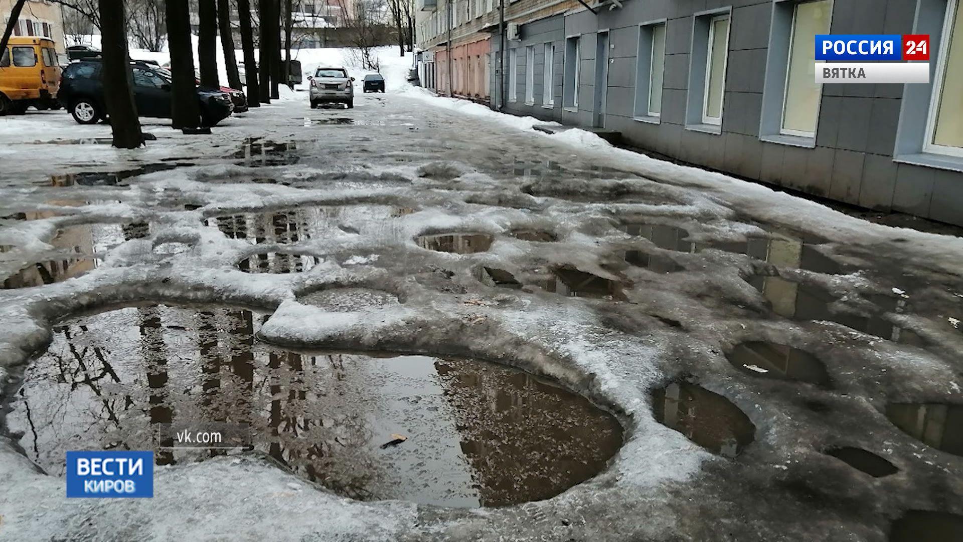 Плюсовая температура и дожди вновь застали врасплох коммунальные службы города Кирова