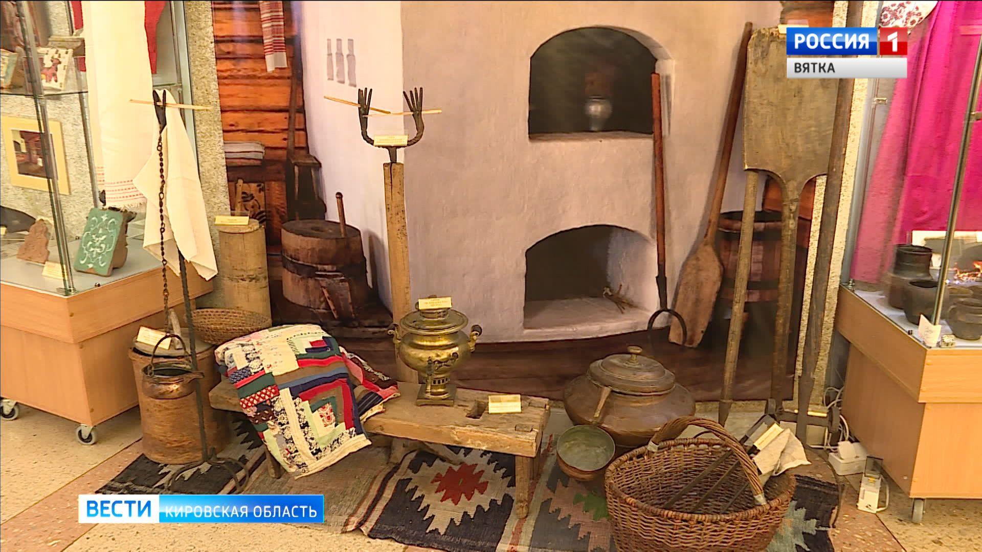 Выставка в кировской Диораме об истории русской печи