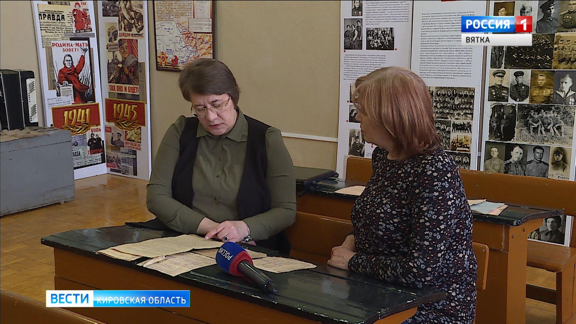 Музей истории народного образования проводит областной краеведческий конкурс