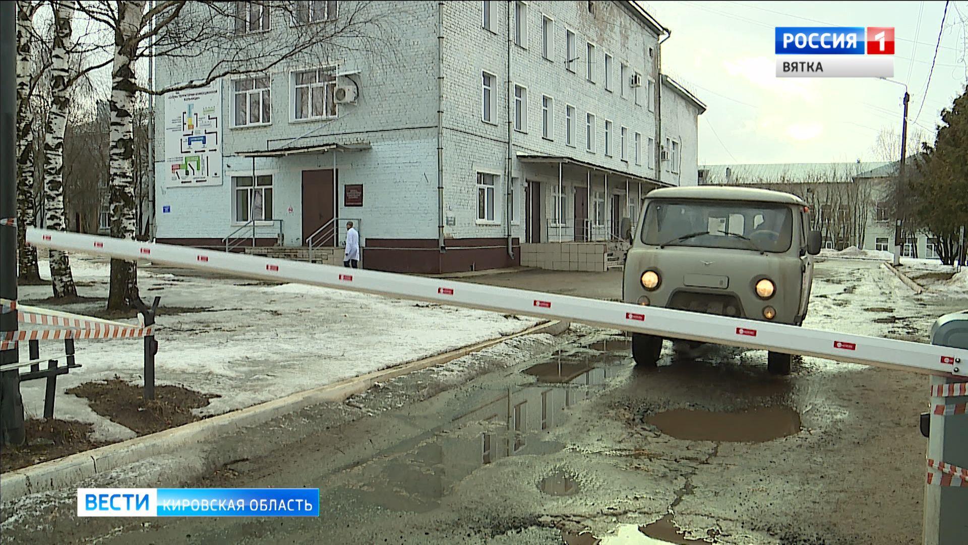 В Кирове выписали первых пациентов, вылечившихся от коронавируса
