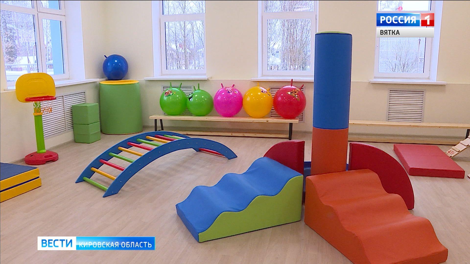 В детских садах Кирова начали работать дежурные группы