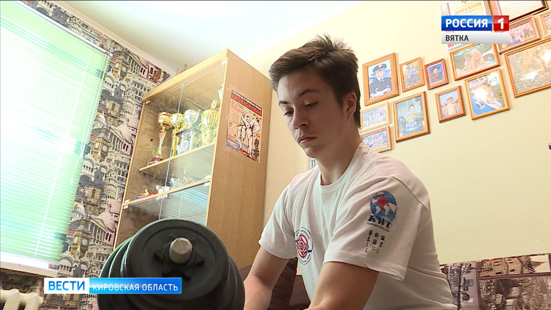 Юные кировские спортсмены вынуждены готовиться к соревнованиям в домашних условиях