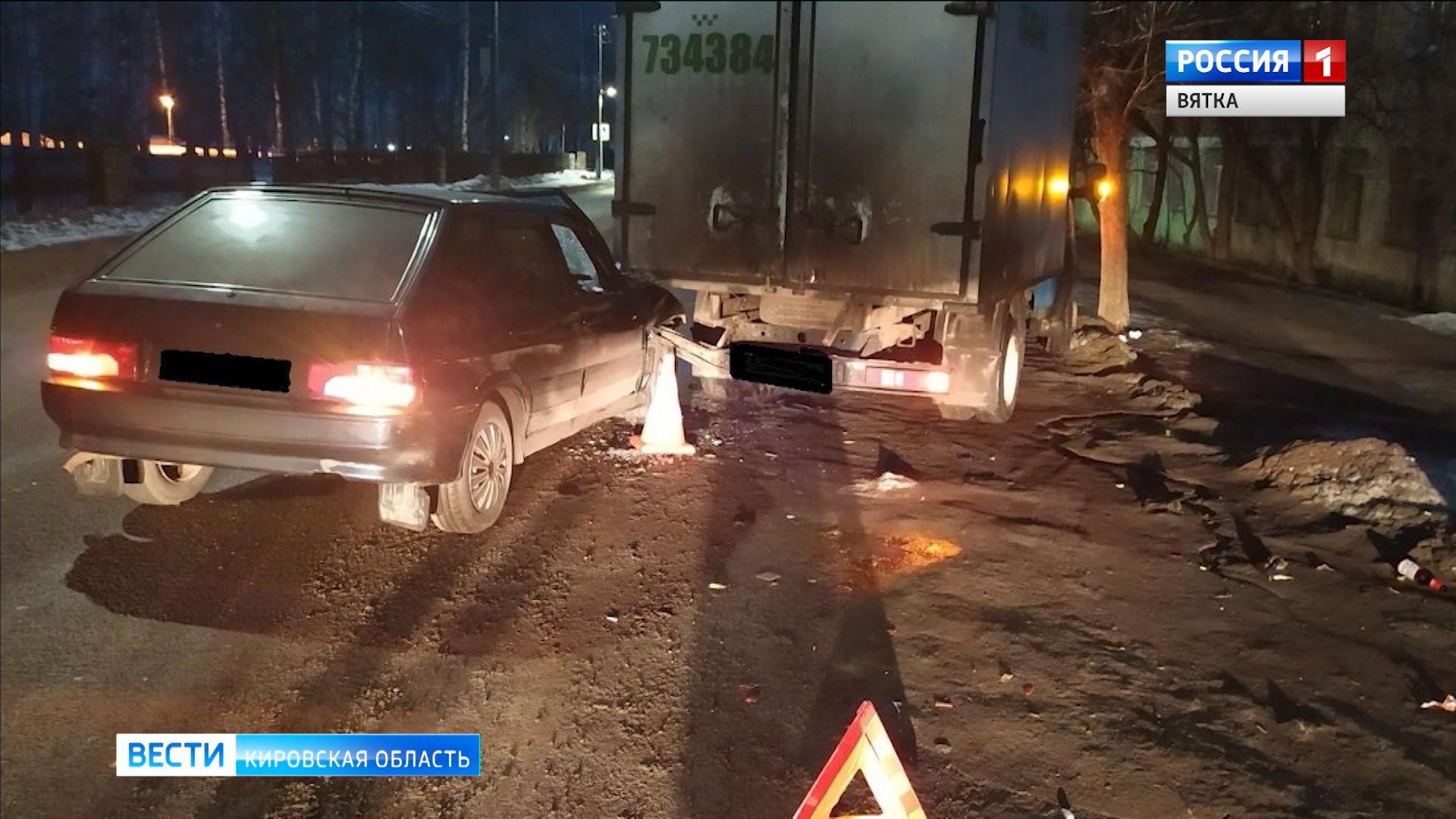 За выходные дни в Кировской области произошло пять ДТП