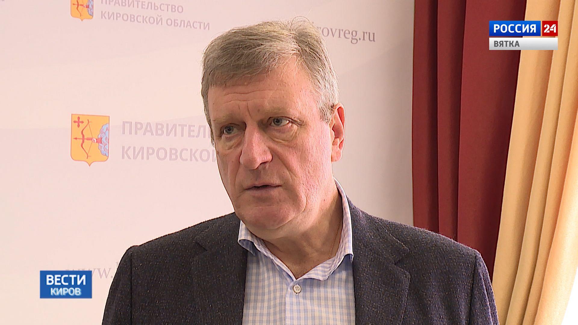 Игорь Васильев обратился к кировчанам с напоминанием о необходимости строго соблюдать карантинные мероприятия