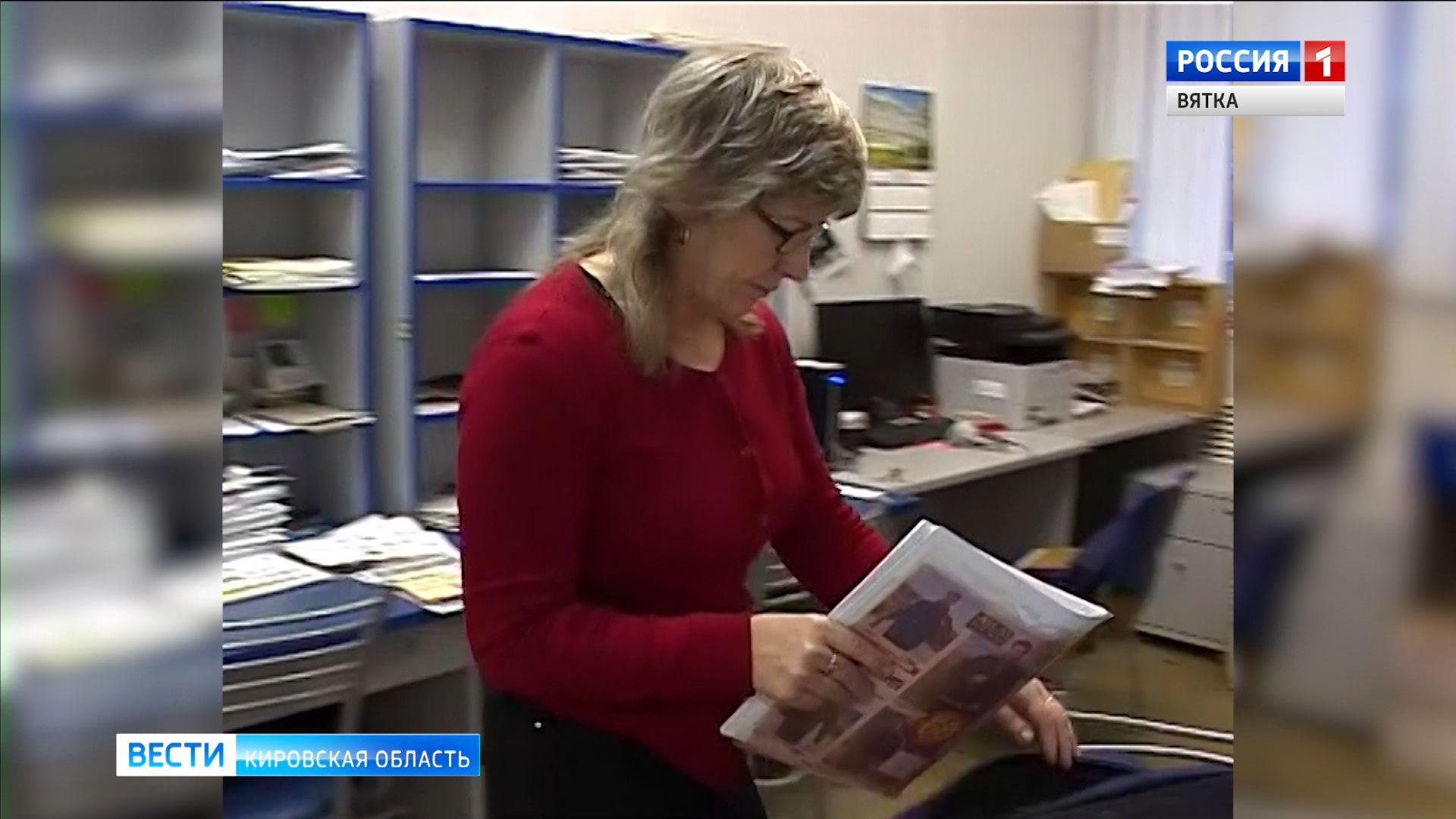 Отделения почтовой связи в Кирове будут закрыты для посетителей до 2 апреля