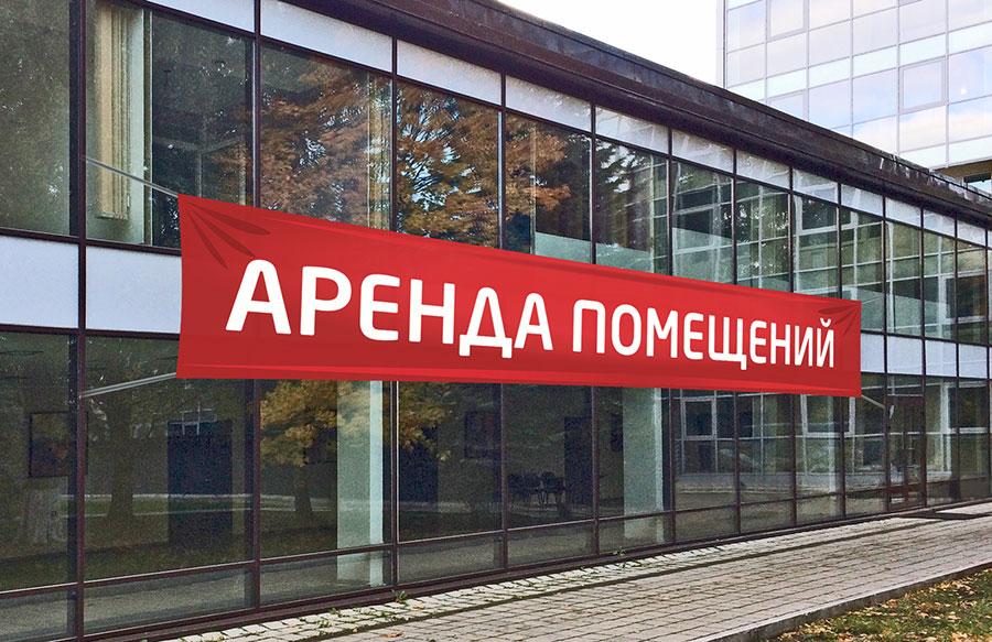 В Кировской области арендаторы могут получить отсрочку по платежам.