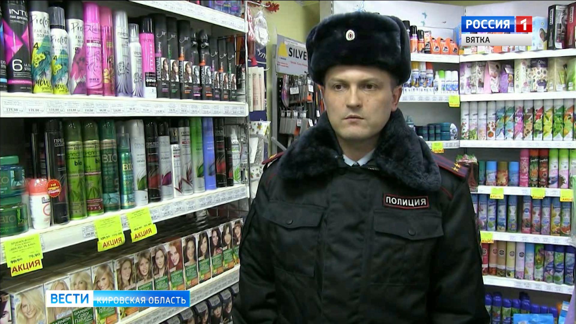 В Кирове и области сотрудники полиции начали применять новые нормы законодательства