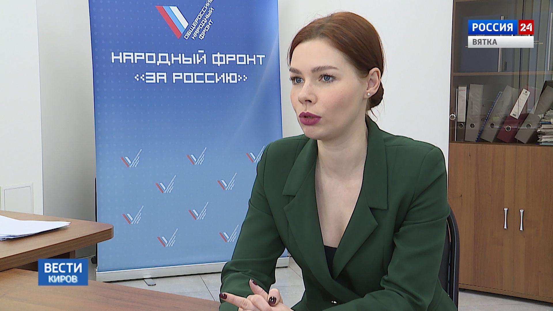 В Кирове и области волонтеры помогают пожилым людям и маломобильным гражданам