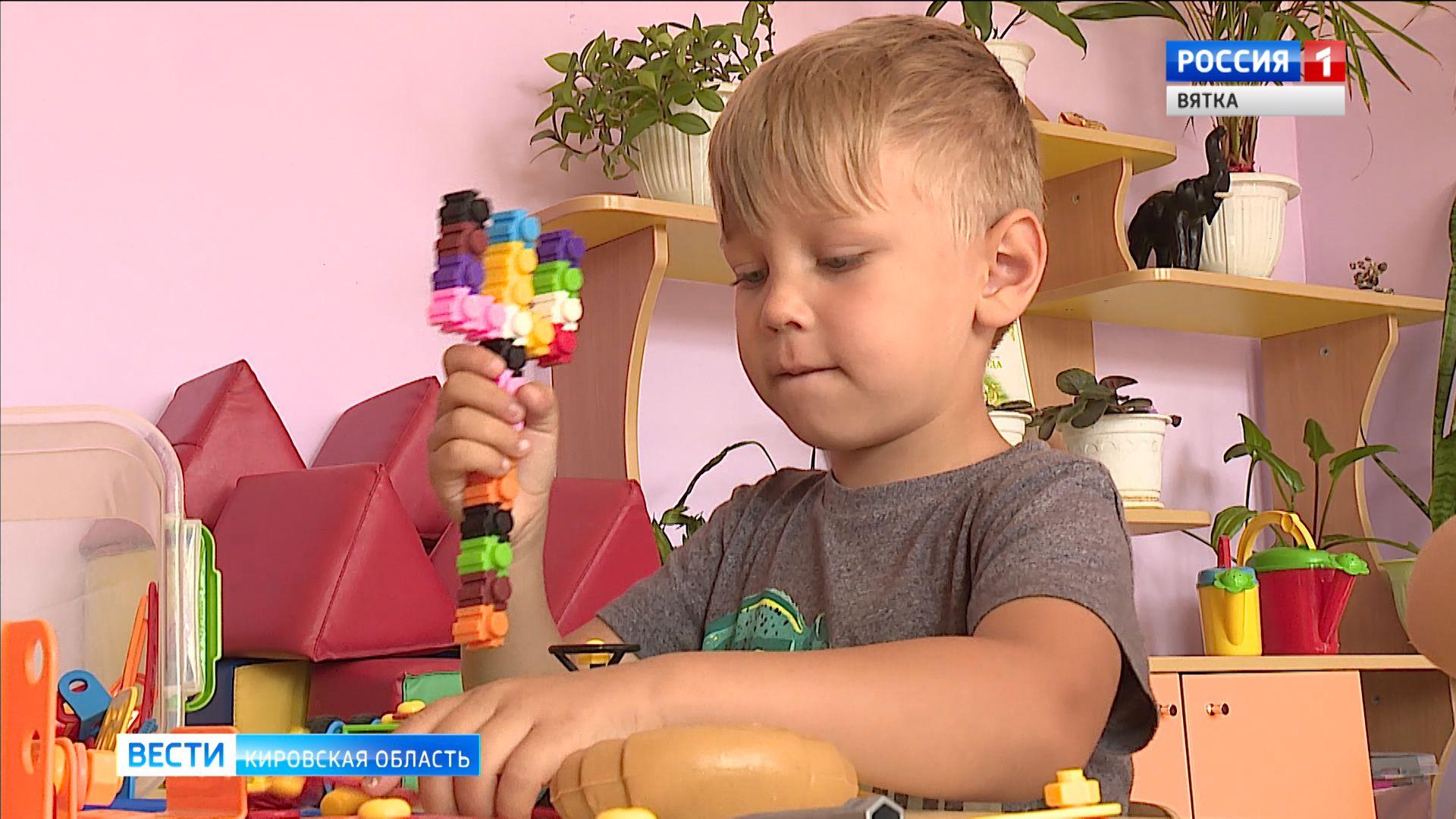 В кировских детских садах открыты дежурные группы