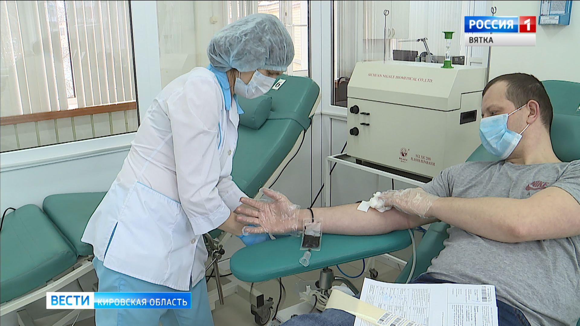 Кировский центр крови работает в прежнем режиме, но с повышенными требованиями к профилактике